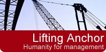 Lifting Anchor