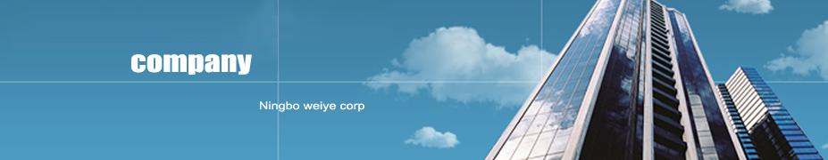 Fastener,Earth Anchor,Poleline Hardware,Aerial Drop Hardware ,Grounding Hardware ,NINGBO WEIYE CORP,http://www.weiyecorp.com/weiye-powersystems.com/